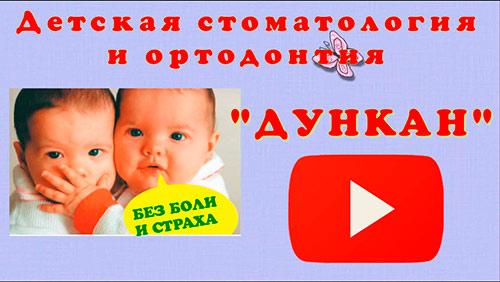 Славянка поликлиника галицкая 2 расписание