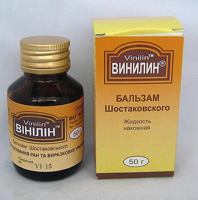 Препарат Винилин для лечения стоматита у детей